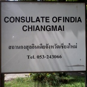 India Consulate Chiang Mai