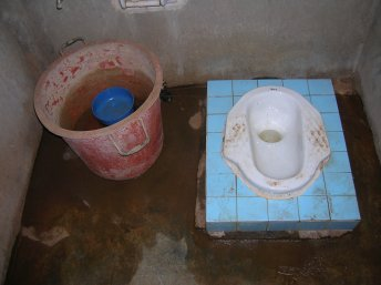 A dirty squat toilet